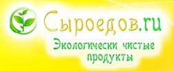 Магазин Сыроедов